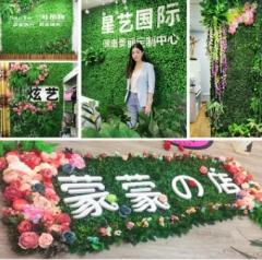 仿真植物墙绿植墙壁塑料假花草皮墙面装饰绿色人造草坪网红墙装饰