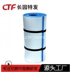 供应环保防潮XPE坐垫材料防水XPE材料生产厂家品质保障