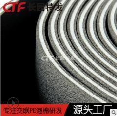 厂家供应微孔发泡复合减振垫交联聚乙烯发泡垫板生产厂家