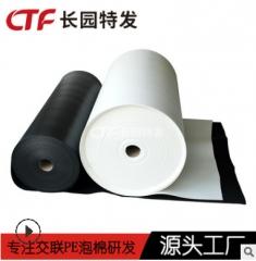 供应国产PE泡棉代替韩国PORON泡棉超薄防水泡棉厂家