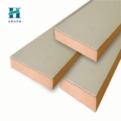 合肥现货单双面铝箔酚醛复合板 空调风管防火酚醛保温板