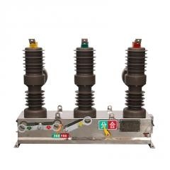 ZW32-12/630户外高压真空断路器10KV手动不带隔离柱上分界开关