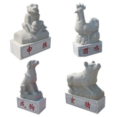 厂家供应 石雕十二生肖雕塑 园林石雕动物摆件 来图定制