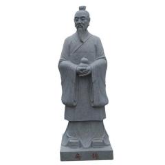 定做人物石雕孔子像大理石汉白玉老子石雕像胸像书本文化雕塑户外