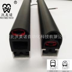 专业生产安全信号开关防撞条敏感铜点胶条防撞遇阻反弹安全信号带