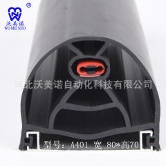 工业用安全触边挤压开关AGV安全触边边缘开关遇阻停胶条黑色三元