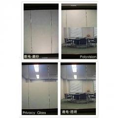 电控玻璃 智能调光玻璃 变色环保电致玻璃 发光玻璃厂家