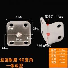 加厚铁角码镀镍 镀彩 家具直角层板托 隔板托 橱柜连接件90度角码