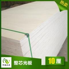 10厘整芯胶合板包装板多层板三合板三夹板托盘板木材板夹板杨木板