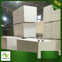 8厘整芯胶合板包装板多层板三合板三夹板托盘板木材板夹板杨木板