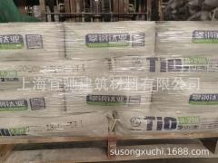 上海宜驰现货供应攀钢钛白粉R-298用于涂料油墨 塑料等