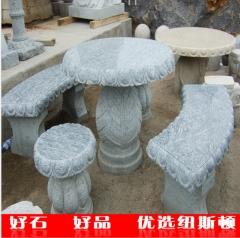 定制异形石桌石凳组合 园林专用花岗岩雕刻石桌石凳 纽斯顿供应商