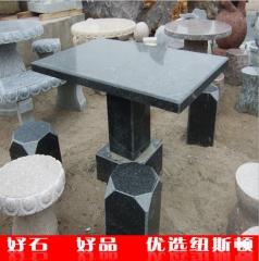 中式户外浅灰色花岗岩石桌石凳 欧式异型庭院石材组合定制质量优