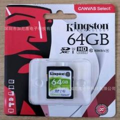 金士顿SD卡32/64/128G正版全国联保class10高速80MB/S录像机大卡