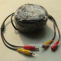 5米10米视频延长线 监控设备连接线 AV连接线 接监视器录像机可用