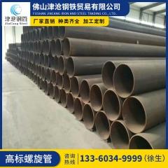 广东钢材 小口径q235b焊管 国标 DN40脚手架钢管 1.2寸架子管厂家