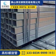 广东钢材 镀锌方管 无缝方钢管 架子管 黑方通 扁通 矩形管批发价