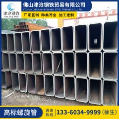 佛山厂家直销 方管 热轧矩形管 方通批发现货建材钢材 热镀锌方管