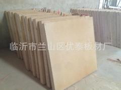 厂家直销木托盘脚墩木屑块木托盘垫块包装箱脚墩胶合板垫板