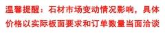 芝麻黑石材 栏杆石定制批发 G654漳州厂家 长期供应