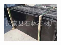 墓碑石染黑板 仿蒙古黑 长泰厂家直销 各种规格定制批发
