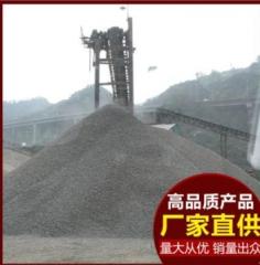 供应建筑砂工程用砂建筑砂子建筑混泥土用砂厂家直供