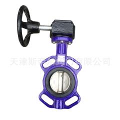 D371X-16Q涡轮对夹蝶阀 蜗轮中线铸铁蝶阀 304板 球墨板 厂家天津