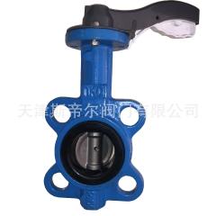 D971X-10C 电动铸钢对夹蝶阀 涡轮软密封调节蝶阀 开关型蝶阀天津