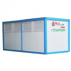 定制集装箱房屋移动拆装便携式集成房屋工地实用住人宿舍订做