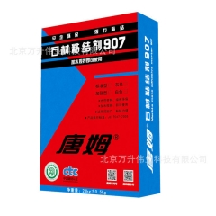 厂家直销石材907石材粘接剂 快干型粘接剂 uv粘接剂