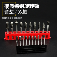 航城YG8硬质合金旋转锉刀 木工打磨头铣刀 钨钢滚磨刀A型电磨配件
