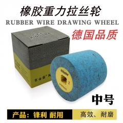 京士霸橡胶拉丝轮 橡胶复合型金刚砂轮抛光轮 不锈钢拉丝精密雪花