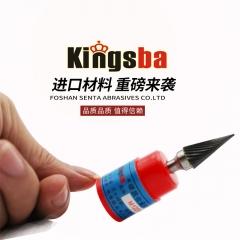 京士霸8硬质合金旋转锉刀打磨头铣刀钨钢滚磨刀M型 6mm柄