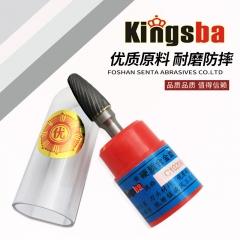 京士霸硬质合金旋转锉刀打磨头铣刀钨钢滚磨刀L型 6mm柄