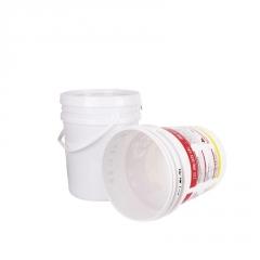 化工印刷桶20L塑料桶 全新环保化工塑料桶 加厚密封乳胶桶涂料桶