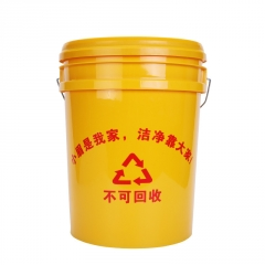 全新PP塑料桶 圆形收纳桶厨房垃圾桶 户外垃圾筐 塑料加厚卫生桶