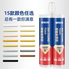 美缝剂瓷砖地砖专用填缝剂勾缝剂美缝胶瓷缝剂家用十大品牌