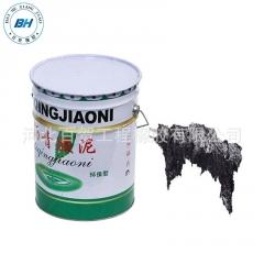 批发免熬型耐酸耐碱沥青油膏 填缝嵌缝防水堵漏胶泥 质优价廉