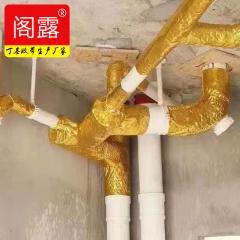 厂家直销水管道阻尼片 下水管道隔音贴 丁基隔音止震防水板厂家