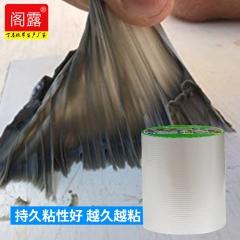 厂家直销 丁基自粘防水胶带 彩钢瓦金属屋面防水补漏 防水补漏贴