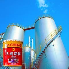 有机硅耐热漆800度 电厂炉灶漆 工业水性耐高温防腐涂料 修改