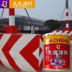 马路反光漆 电线杆公路石墩子 消防池工业反光涂料
