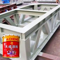 过氯乙烯底漆 钢结构金属墙面专用 工业水性防腐涂料