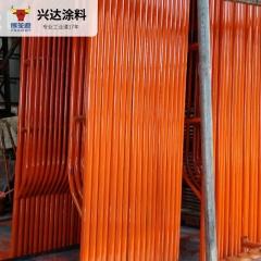 兴达厂家直销水性醇酸防锈面漆 水性醇酸金属漆 醇酸水性油漆涂料