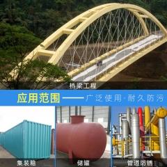 厂家直销水性环氧富锌底漆 集装箱市政工程水性环氧富锌金属漆