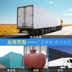 厂家直销水性车厢面漆丙烯酸面漆起重机车厢货车架大型钢结构涂料