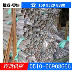 十堰304不锈钢管批发 优质316L不锈钢管厂价直销 产地直发