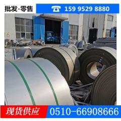 宜昌304不锈钢管批发 优质316L不锈钢管厂价直销 产地直发
