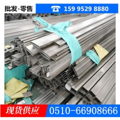 衢州304不锈钢管批发 优质316L不锈钢管厂价直销