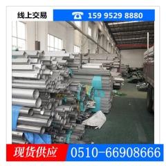 恩施304不锈钢管批发 优质316L不锈钢管厂价直销 产地直发